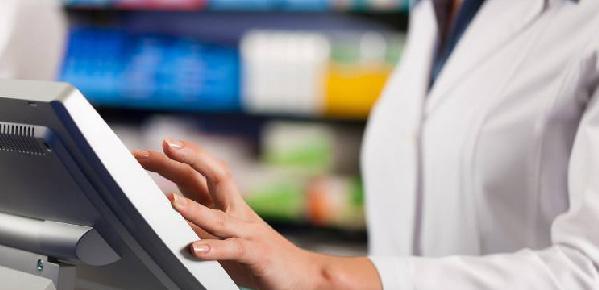 Online Ordering Prescription